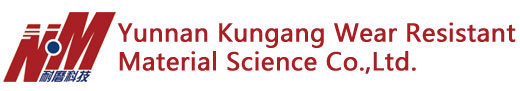 Yunnan Kungang Wear Resistant Science Co.,Ltd.